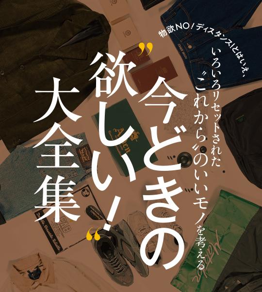 レンジでも焼き魚がこんがり♡ 入れるだけ〜!?の最強レンチンギア4選【中級編】