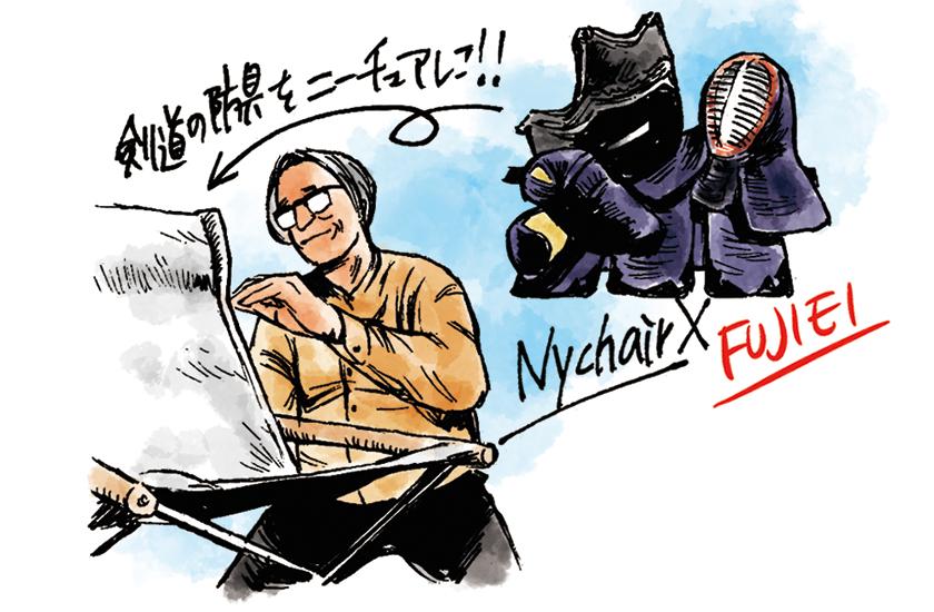 FUJIEI 藤栄 ニーチェアエックス
