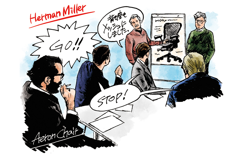 Herman Miller ハーマンミラー アーロンチェア