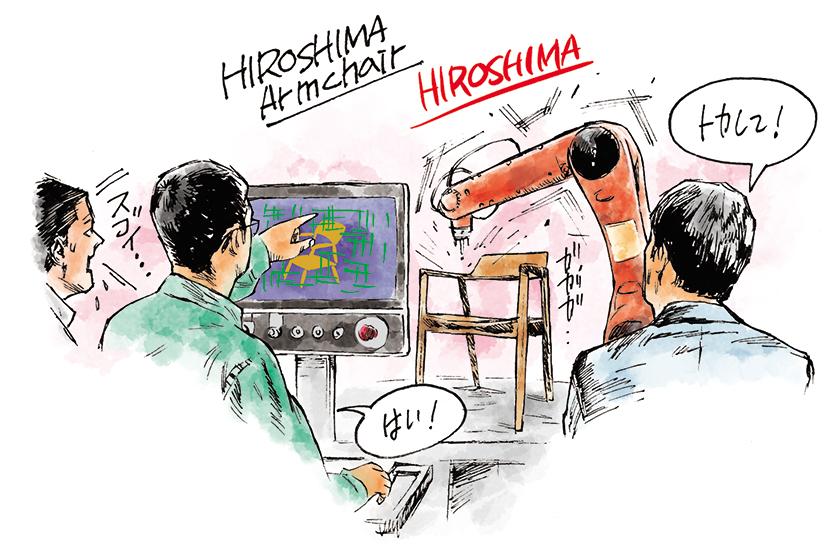 maruni マルニ木工 HIROSHIMA
