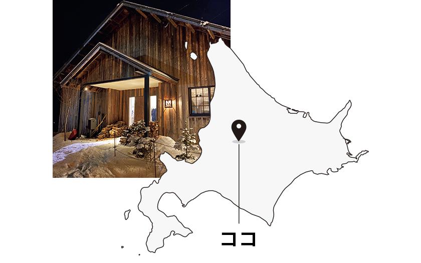 北海道旭川市に隣接する当麻町にあるセレクトショップ「ムーンロイド」