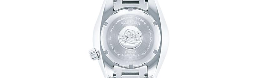 SEIKO Prospex セイコー プロスペックス 銀座限定モデル