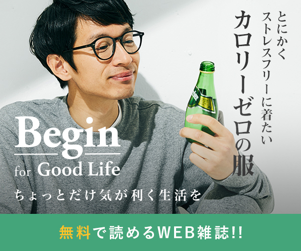スマホで読めるWOOK本「Begin for Good Life」