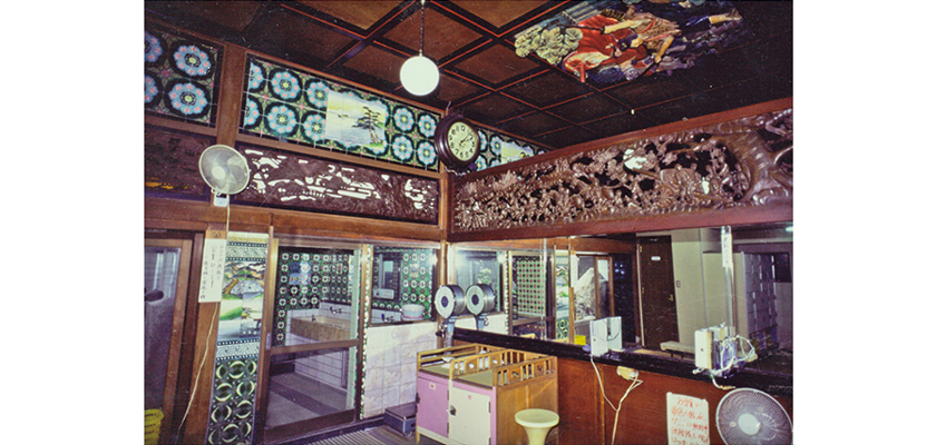 京都・船岡温泉