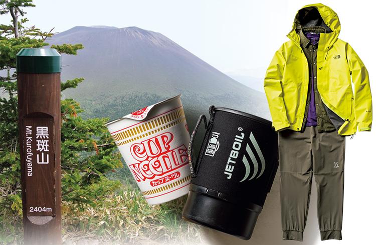 業界初!!「シン ダウン」採用のアウトドアジャケットは保温性バツグンで着膨れ知らず