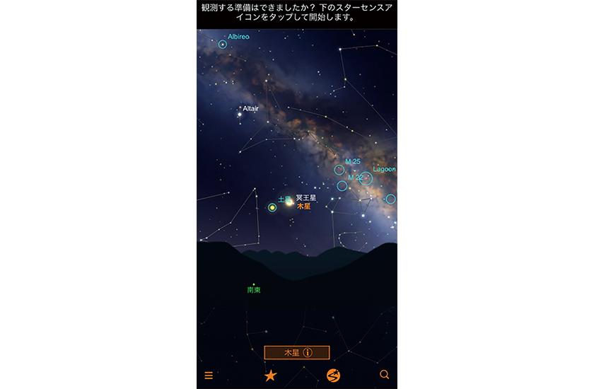 アプリのナビ画面