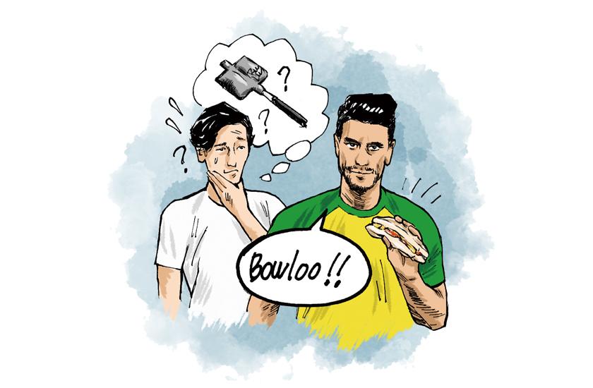 BAWLOO バウルーのサンドイッチトースター