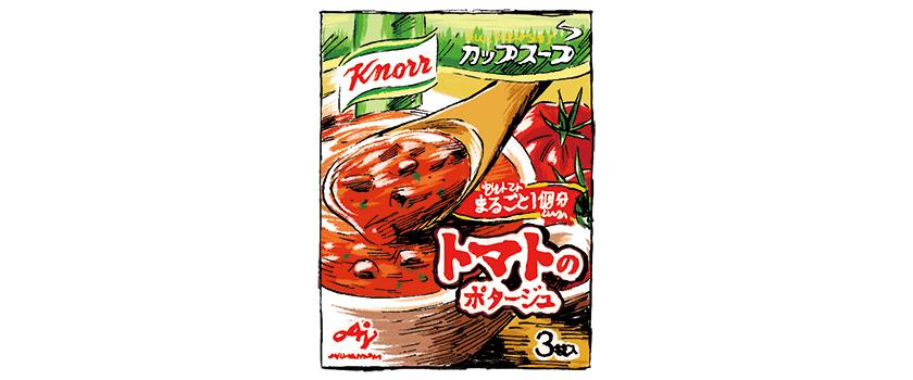 トマトのポタージュ