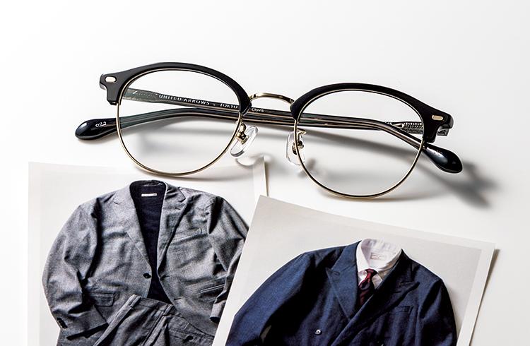 今さら聞けない眼鏡の新常識 100